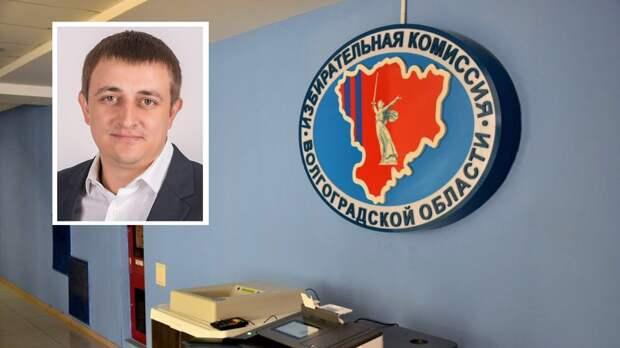 Облизбирком принял документы Андрея Гимбатова навыборы вГосдуму