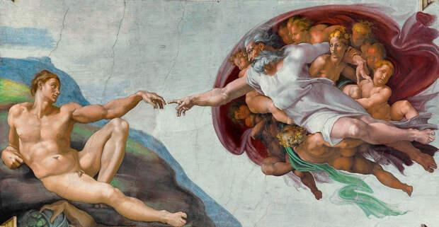 Ученые составили фоторобот бога
