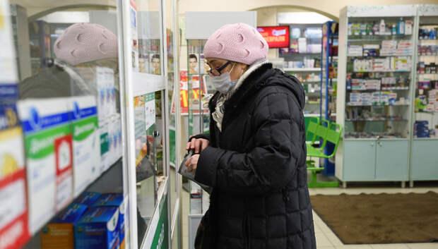 Продуктовые, аптеки и интернет‑магазины продолжат работать в Подмосковье без ограничений