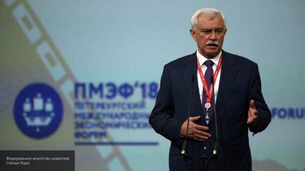 Депутат петербургского ЗакСа прокомментировала увольнение Полтавченко и назначение Беглова