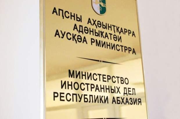 МИД Абхазии: Мамука Бахтадзе разрушает переговорный процесс