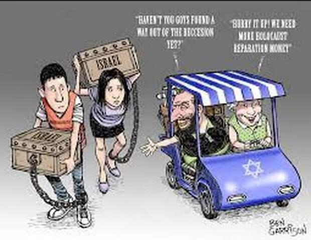 ben garrison, израиль, гои, рецессия, холокост.JPG