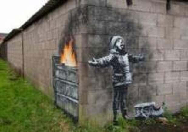 Бэнкси создал новые граффити