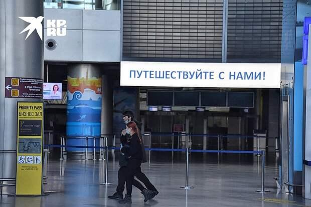 """Непривычно безлюдный терминал аэропорта """"Внуково"""", Москва, апрель 2020 года. Фото: Иван МАКЕЕВ"""