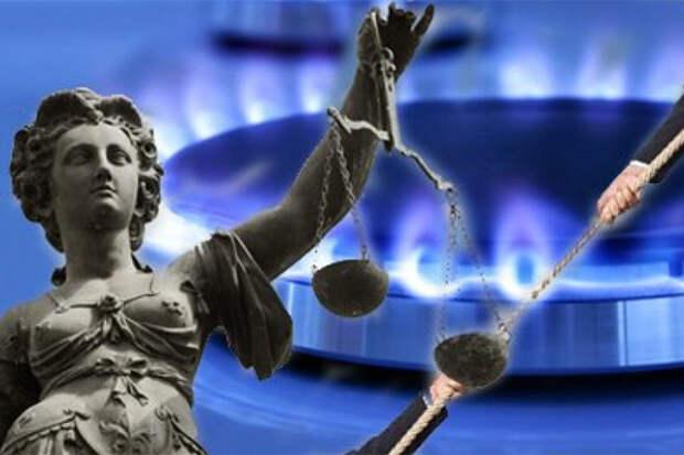Нафтогаз Газпром суд