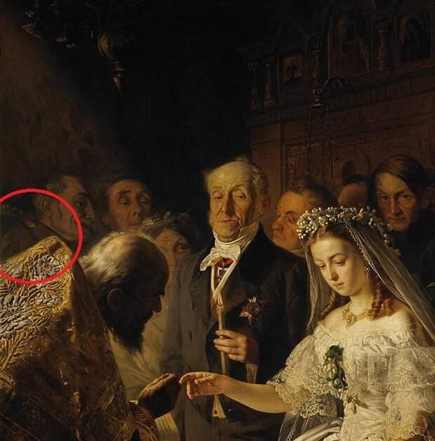 """Два призрака на картине Пукирева """"Неравный брак""""."""