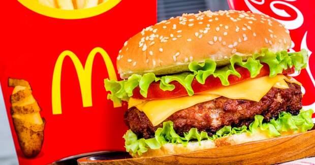 McDonald's в России начнет раздельный сбор мусора