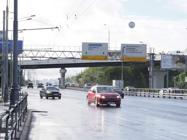 Волоколамское шоссе / Фото: Ольга Чумаченко
