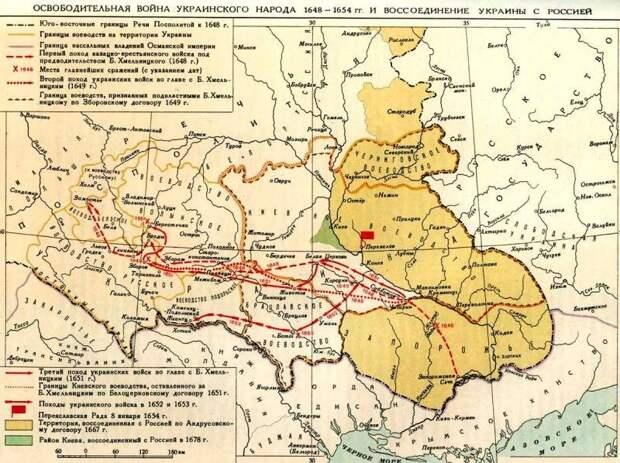 Разгром поляков под Жёлтыми Водами