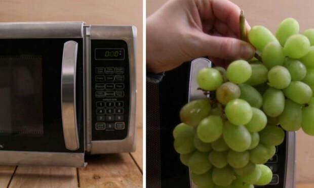 Что будет если нагреть виноград в микроволновке