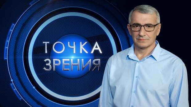 Артём Ольхин: Информация — свобода и ответственность