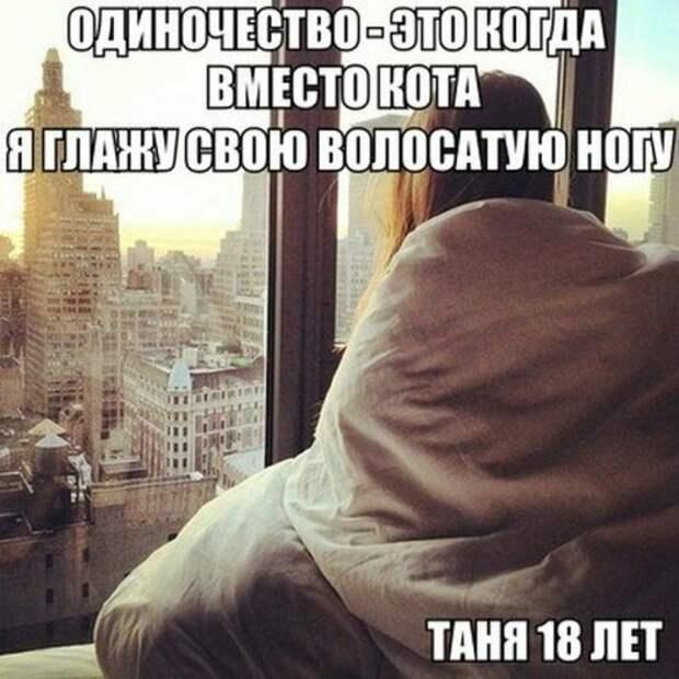 Утренние лужи - это слёзы людей, которые не хотят идти на работу