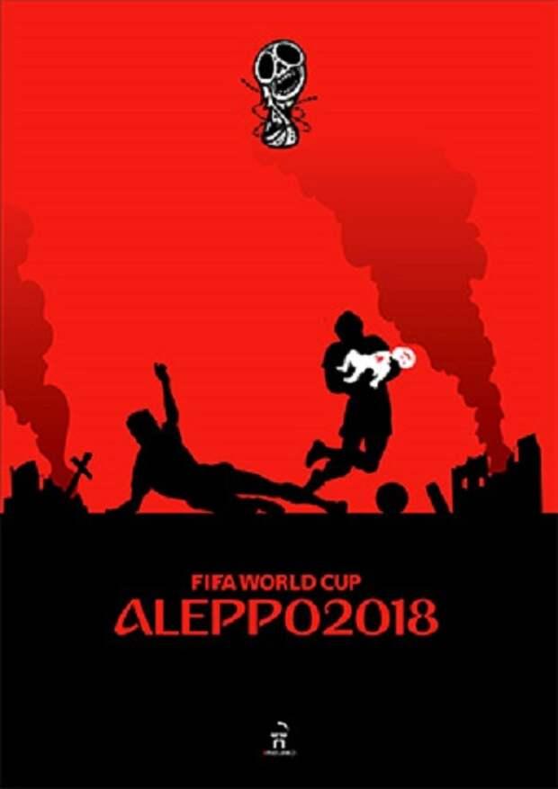 Черная зависть шумеров: Украинский художник нарисовал плакаты к ЧМ с волком-убийцей и футболом на кладбище (ФОТО)