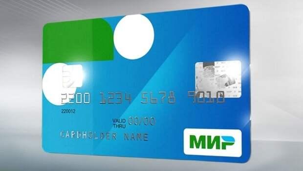 Платежная система МИР способна покрыть платежи в РФ
