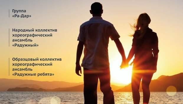 Премьера авторского мюзикла пройдет в поселке Дубровицы 16 мая