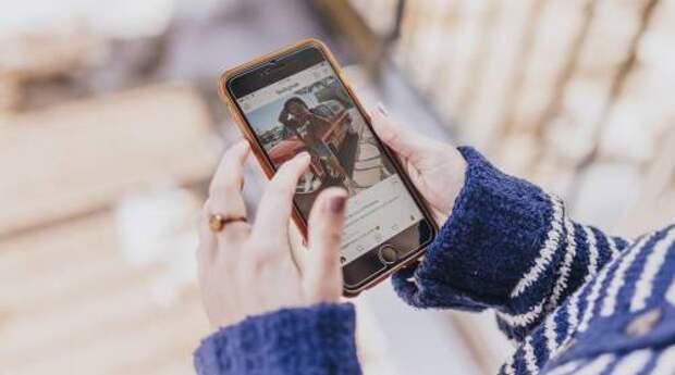 Нововведения в Инстаграме: с их помощью разработчики надеются «снизить уровень стресса среди пользователей»