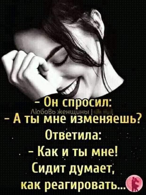 Перед сном Алевтина вышла на балкон, увидела падающую звезду и загадала желание...