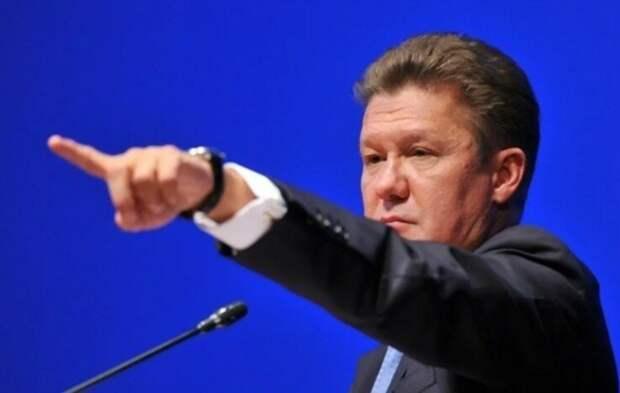 """Какой прок для граждан России от того, что """"Газпром"""" ежегодно зарабатывает миллиарды долларов? Где """"моя доля"""", господин Миллер?"""