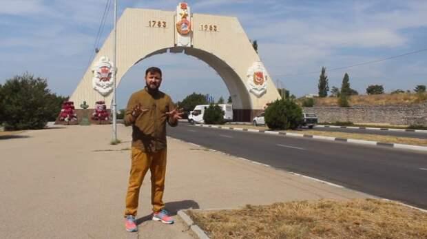 Спецкор «ИНФОРМЕРа» решил рассекретить Крым, а для этого отправился в большое путешествие по Европе (ВИДЕО)