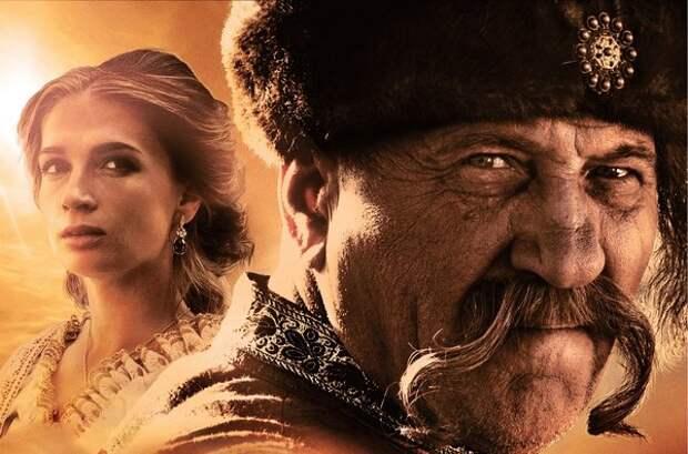 """Фрагмент сериала """"Гетман"""", Украина 2015г."""