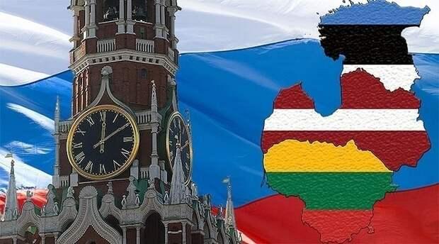 Эстония, Литва, Латвия мечтают о потерянной из-за русофобии халяве