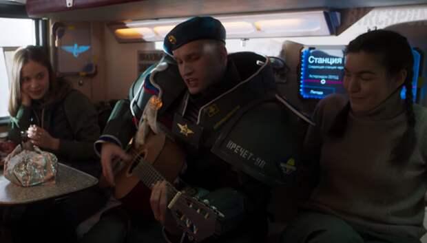 Авторы «Русской кибердеревни» показали путешествие на российском «космопоезде»
