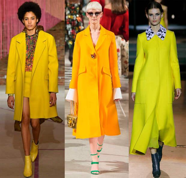 Яркие желтые пальто