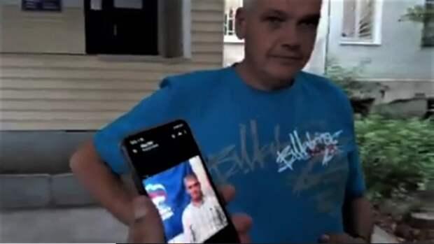 Крымского единоросса облили зеленкой в поездке за украинским паспортом