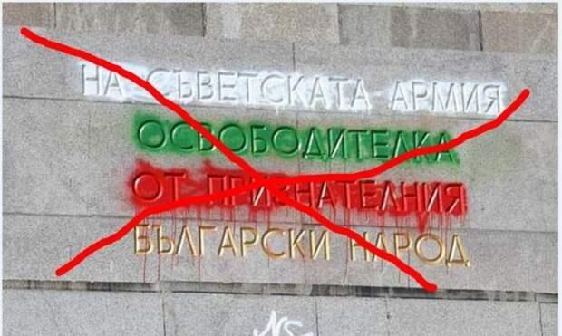 «А сердцу по-прежнему горько»: болгары простили россиян на время турсезона