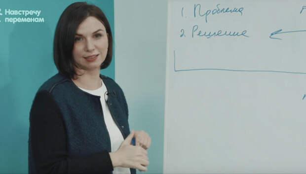 Блог о социальном предпринимательстве запустил на YouTube фонд «Навстречу переменам»