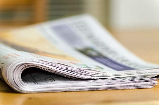 Газеты, Leeuwarder Курант, Пресс, Новости