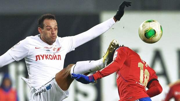 Экс-игрок «Спартака» Карлос признался, что проспорил Дзюбе 500 евро и не вернул долг