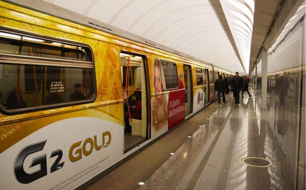 В Москве разгорается скандал вокруг «золотого» поезда метро
