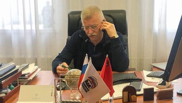 Депутат Мособлдумы Максимович проведет прием подольчан онлайн 13 мая
