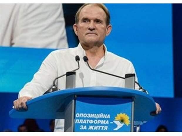 ОПЗЖ ждет перезагрузка: партия делает ставку на президентство Медведчука