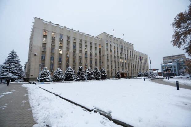 На Кубани стартовал конкурс грантов для НКО
