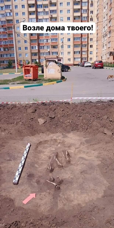 В  Воронеже  проводят  раскопки  кургана