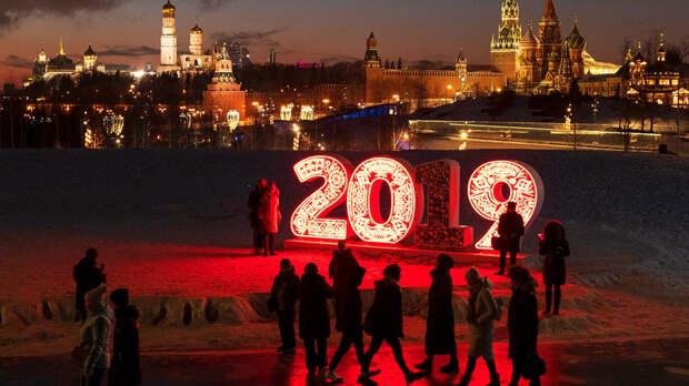 Лучшие фотографии России 2019