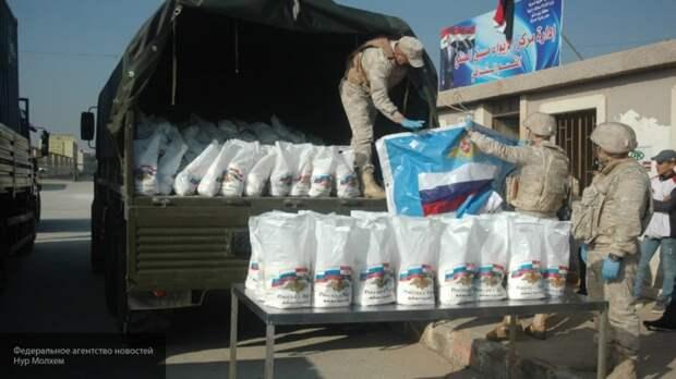 Россия доставила продуктовые наборы и медикаменты в Дамаск
