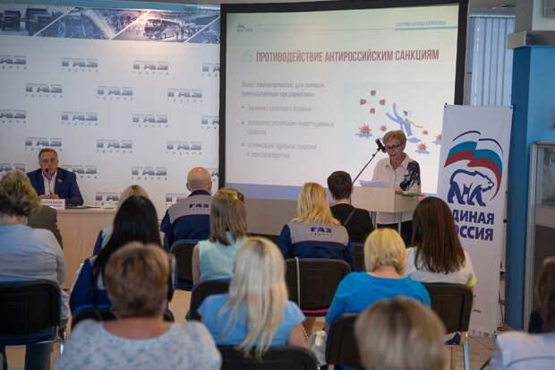 В Нижегородской области стартовала отчетная кампания «Единой России»