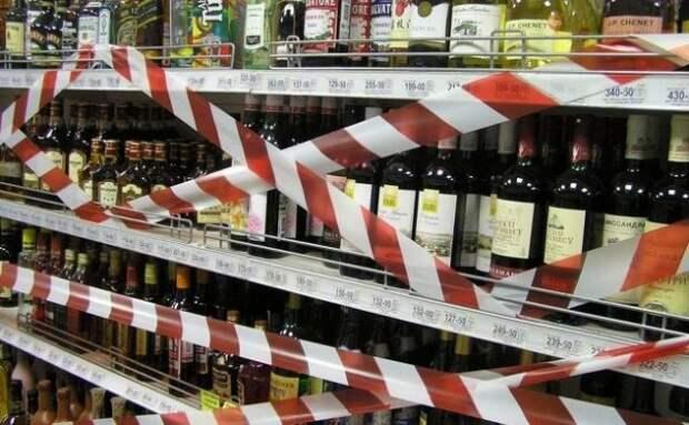 Из-за открытия Крымского моста в Керчи перестали продавать алкоголь
