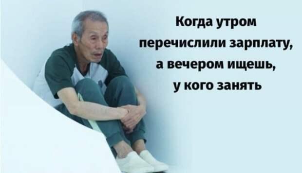 """Шутки и приколы про деда из """"Игры в кальмара"""" (14 фото)"""