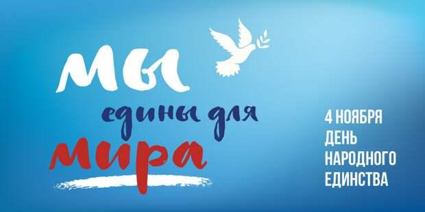 День народного единства или Перепись безграмотных