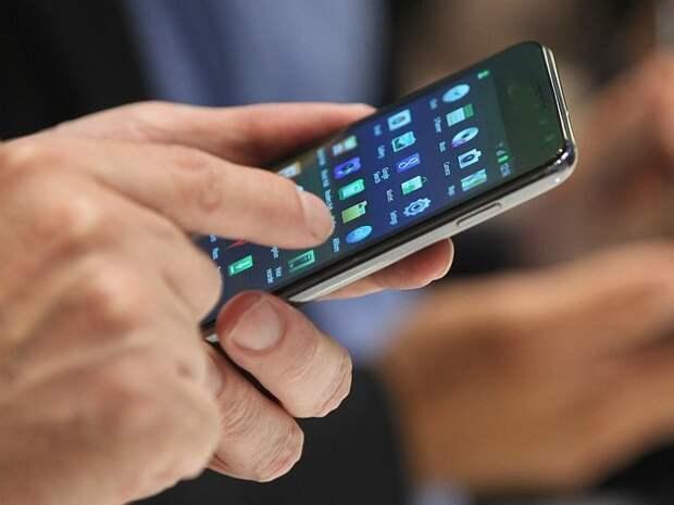 Врачи американского института здоровья не советуют хранить телефоны в карманах брюк