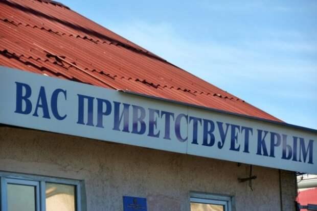 Какие перемены происходят в Крыму летом 2018
