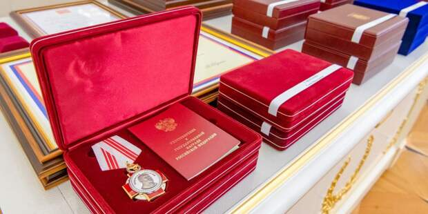 Президент наградил врачей из Кузьминок за вклад в борьбе с COVID-19