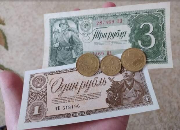 Что мог позволить себе купить учитель при Сталине
