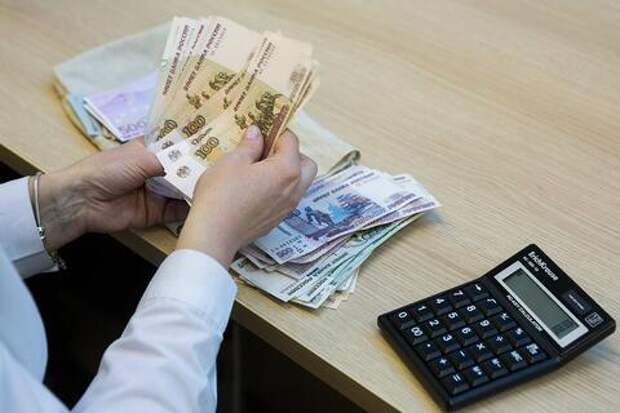 Жительница Кубани обманула Центр занятости и получила пособия