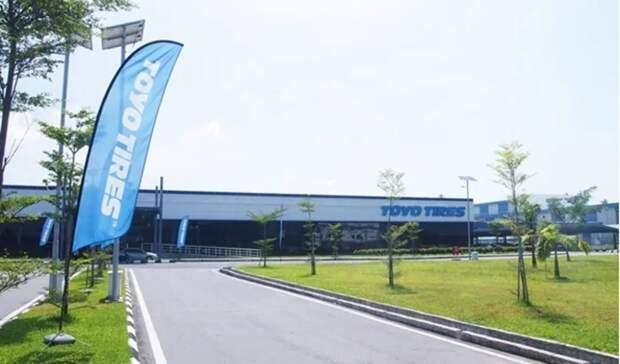 Toyo Tires переносит пуск своего первого европейского шинного завода на2023 год