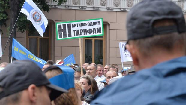 """Рост платежей за ЖКХ на Украине назвали """"тарифным геноцидом"""""""